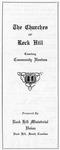 Rock Hill Christian Ministers Association Records - Accession 79 by Christian Ministers Association, Rock Hill