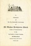 Old Waxhaw Presbyterian Church Programs - Accession 85 - M36 (48) by Waxhaw Presbyterian Church