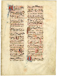 Portable Antiphonal- Med MS 2A by Unknown