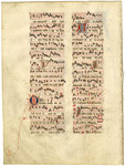 Portable Antiphonal- Med MS 2B by Unknown