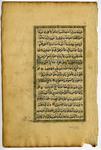 Koran- Med MS 21A by Unknown