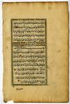 Koran- Med MS 21B by Unknown